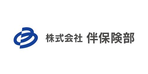 株式会社伴保険部のリンク画像